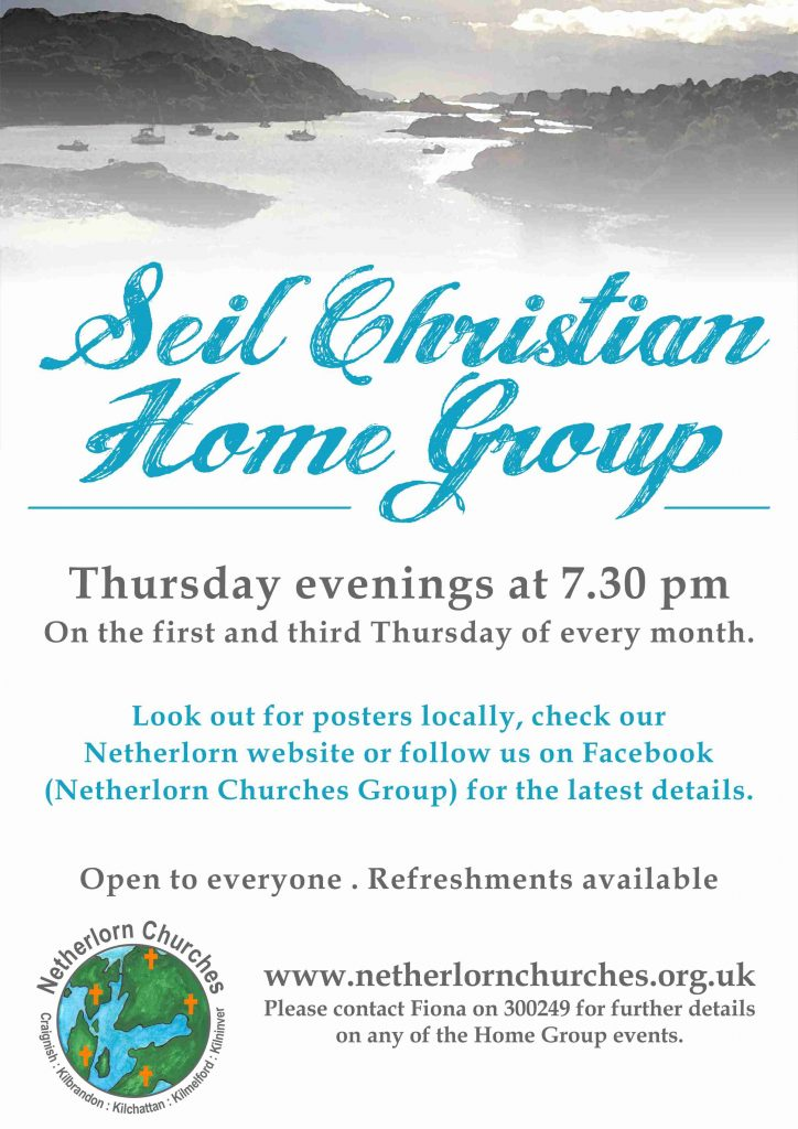 Seil Home Group poster August 2016