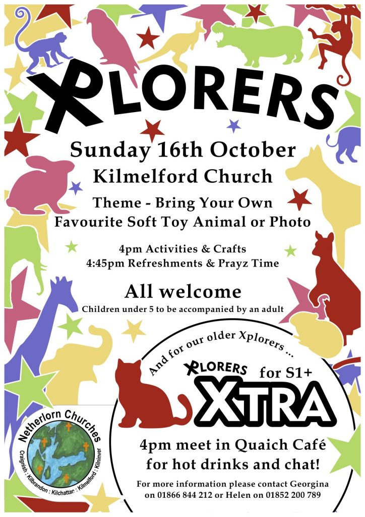 xplorers-poster-16-10-16