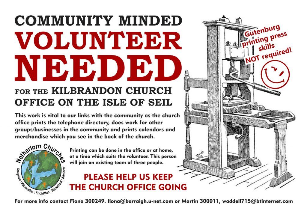 volunteer-needed-3-2