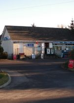 Give a Little Community Fund, Balvicar Stores on Seil