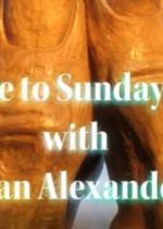 Sunday 12th September:  Online worship led by Jean Alexander